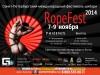 Список участников RopeFest 2014