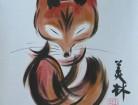 Kitsune, ты моя, Кицунэ