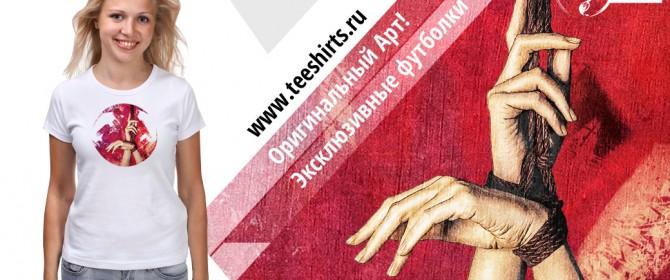 Магазин тематических футболок