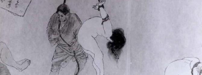 Seiu Ito