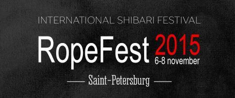 RopeFest 2015 шибари фестиваль