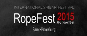 RopeFest 2015 фестиваль шибари