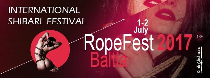 Фестиваль шибари RopeFest Baltia