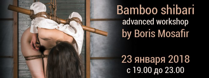 Shibari for advanced by Mosafir – семинар