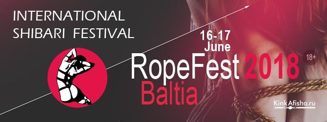 RopeFest Baltia – фестиваль шибари в Риге