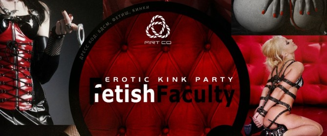 Fetish Faculty Moscow