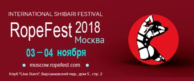 RopeFest Moscow фестиваль шибари