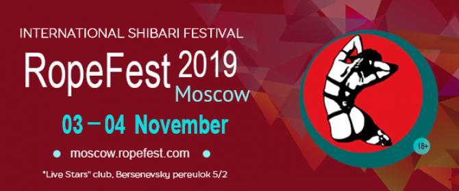 RopeFest Moscow 2019 - фестиваль шибари