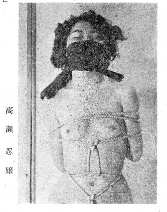 Такасэ Синобу