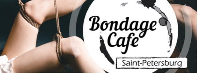 Bondage Cafe SPb – шибари вечеринка