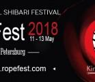 RopeFest Peterburg 2018 уже совсем скоро!