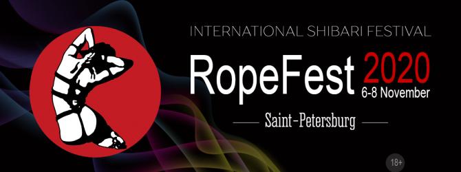 RopeFest Peterburg 2020 - фестиваль шибари