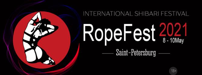 RopeFest Peterburg 2021 - фестиваль шибари