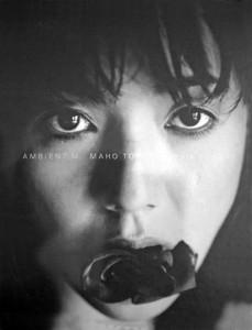 ArisueGo-AmbientM